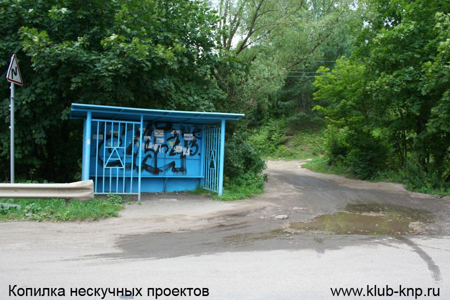 Тешиловское городище