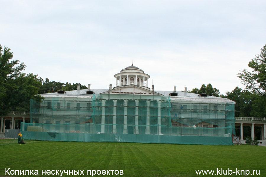 Музей усадьба Остафьево русский Парнас