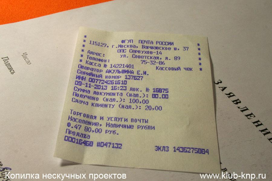 Писать до востребования купюры россии 5000 рублей