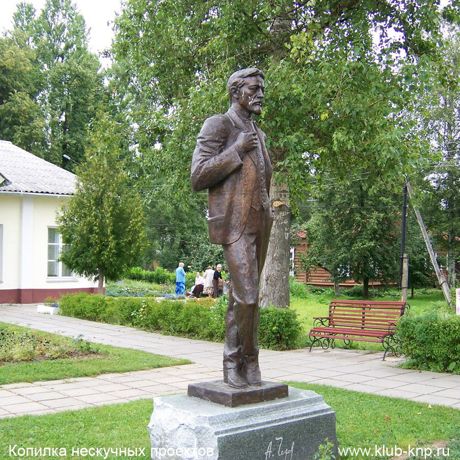Памятник Чехову в музее в Мелихово