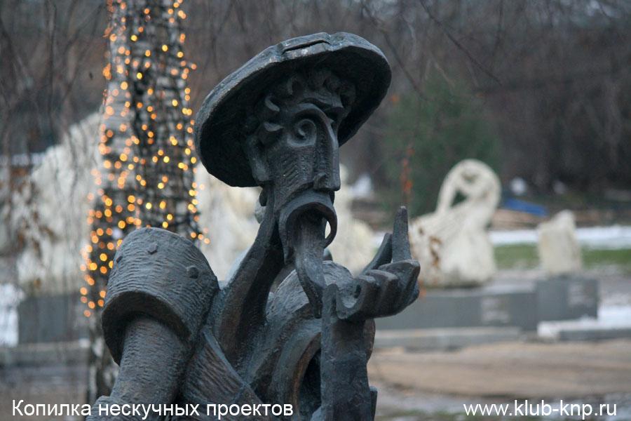 Музей под открытым небом. Москва Дон Кихот