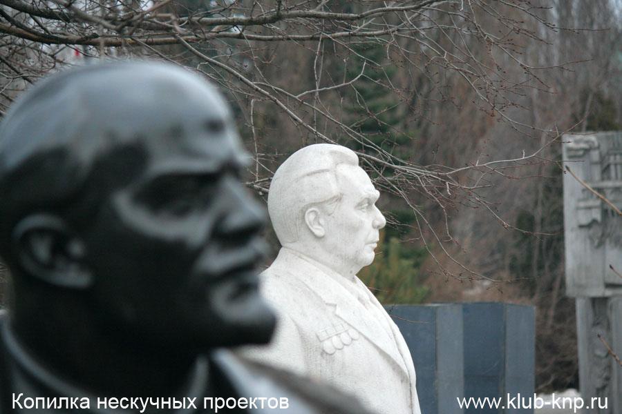 Музей под открытым небом Ленин Брежнев