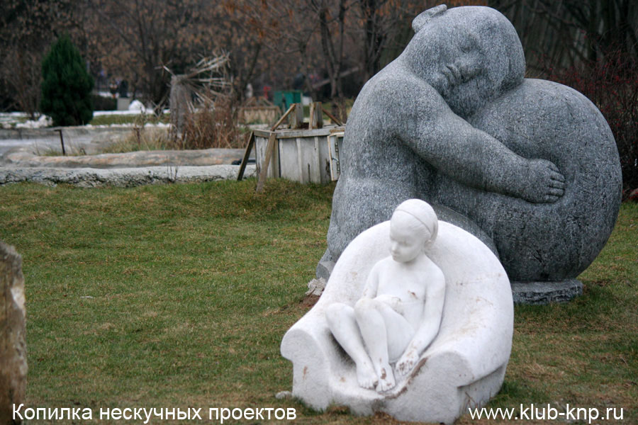 Музеон Современное искусство