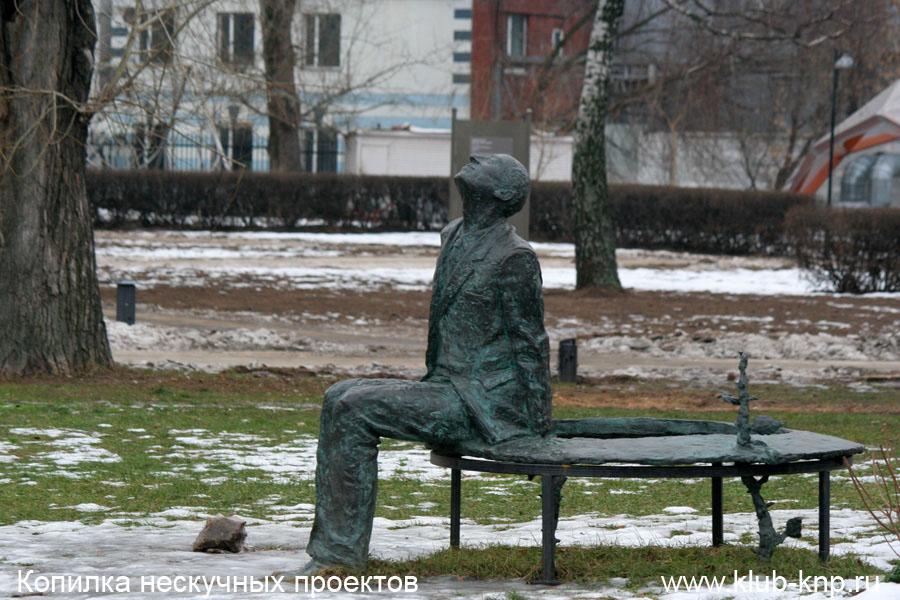 Памятник Сахарову в Музеону