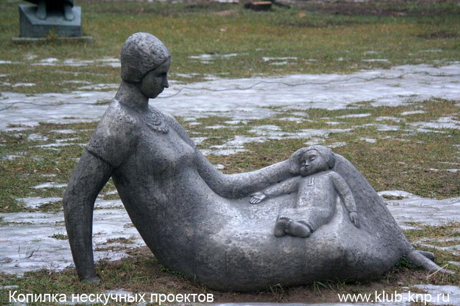 Памятник Ожидание с войны