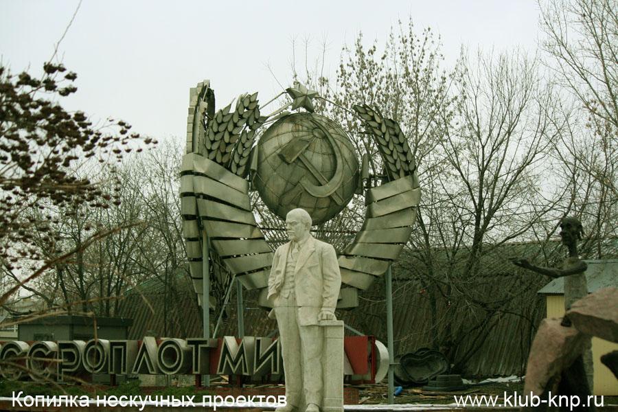 Ленин в Музеоне