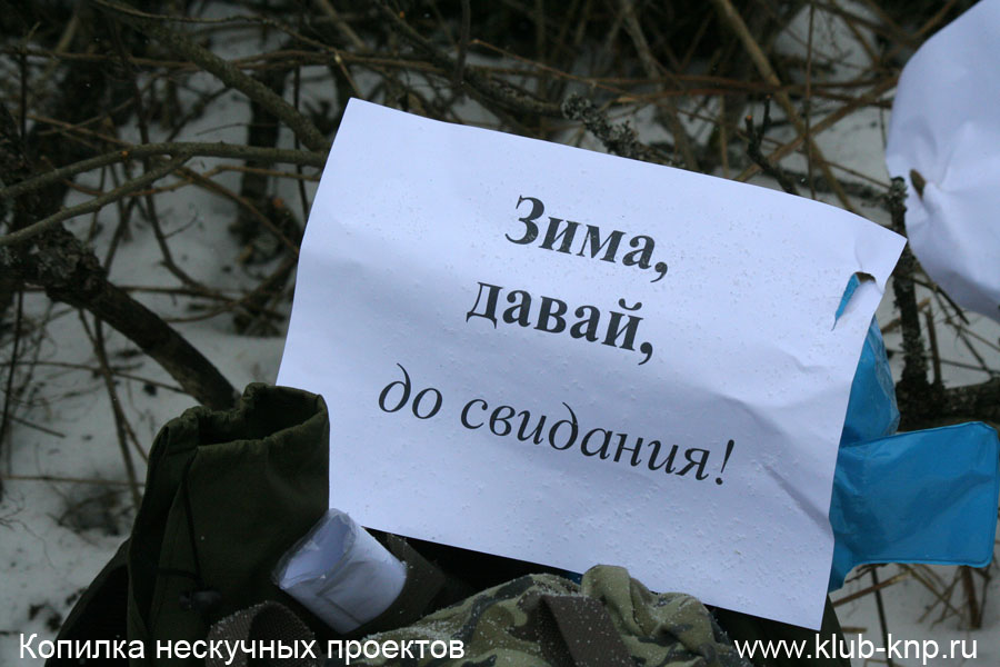 narodnoe-guljanie-maslenica_01
