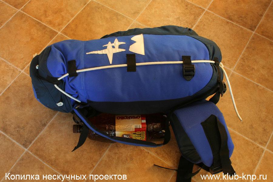 Воровский рюказак. Экспедиционник