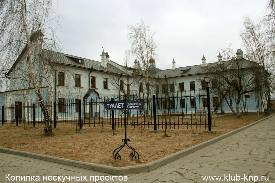 Паломническй корпус Высоцкий мужской монастырь