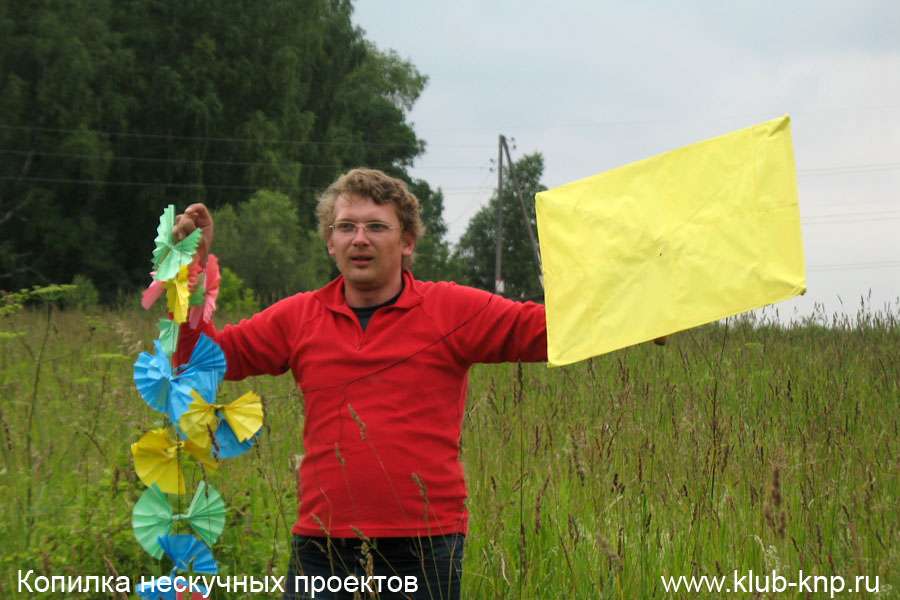 Запуск самодельного воздушного змея