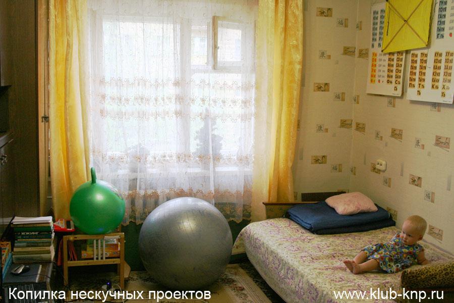 Малогабаритная квартира в общежитии
