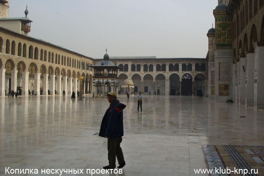 Мечеть Омейядов в Дамаске. Внутренний двор.