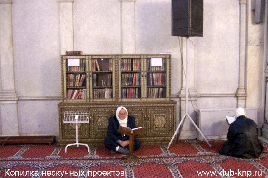 В мечети читают книги