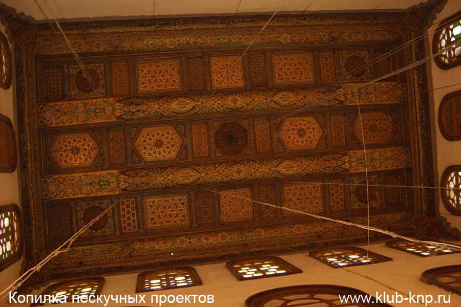 Потолок в мечети. Дамаск