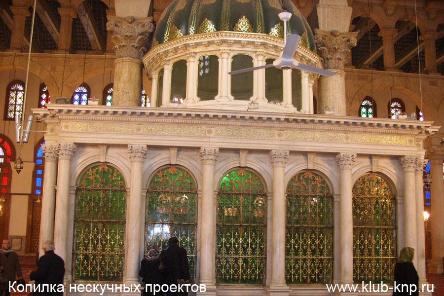 Могила пророка Яхья