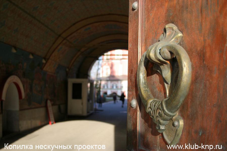 •Московский Донской монастырь