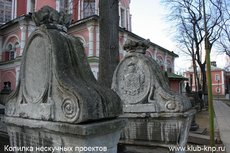Кладбище Донского монастыря в Москве