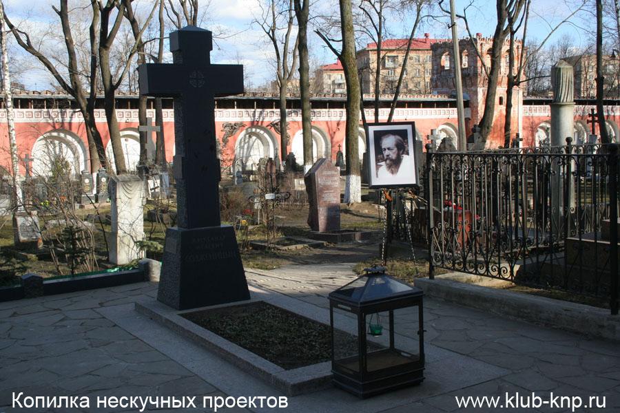 •Донской мужской монастырь в Москве