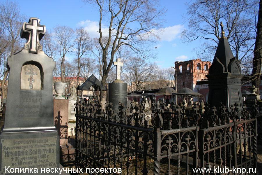 Кладбище Донского монастыря