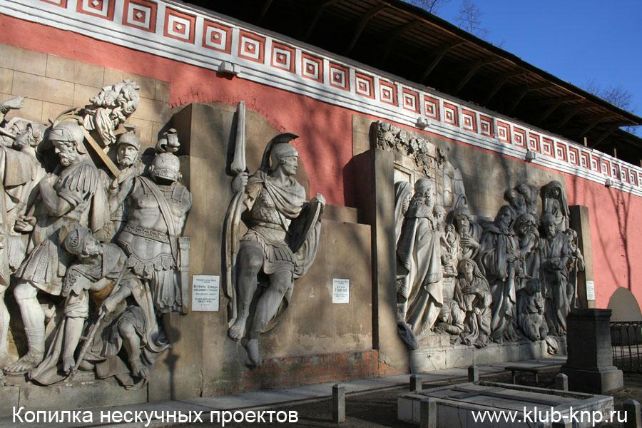 Горельефы с храма Христа Спасителя