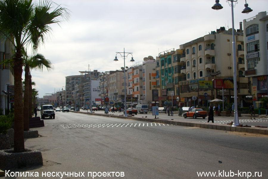 Хургада (Египет): отзыв о городе
