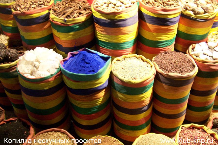 Специи из Египта