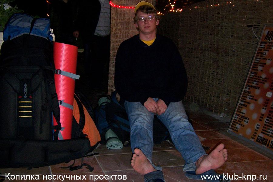 Дмитрий Баян