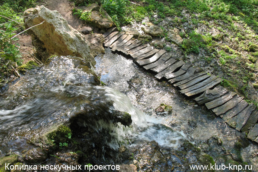 Пущинский водопад