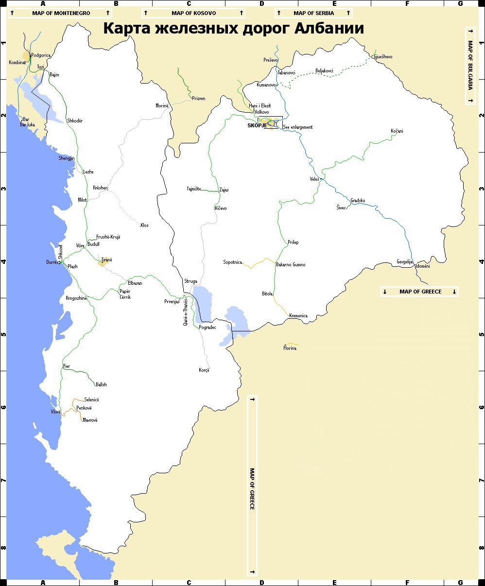 Карта железных дорог Албании