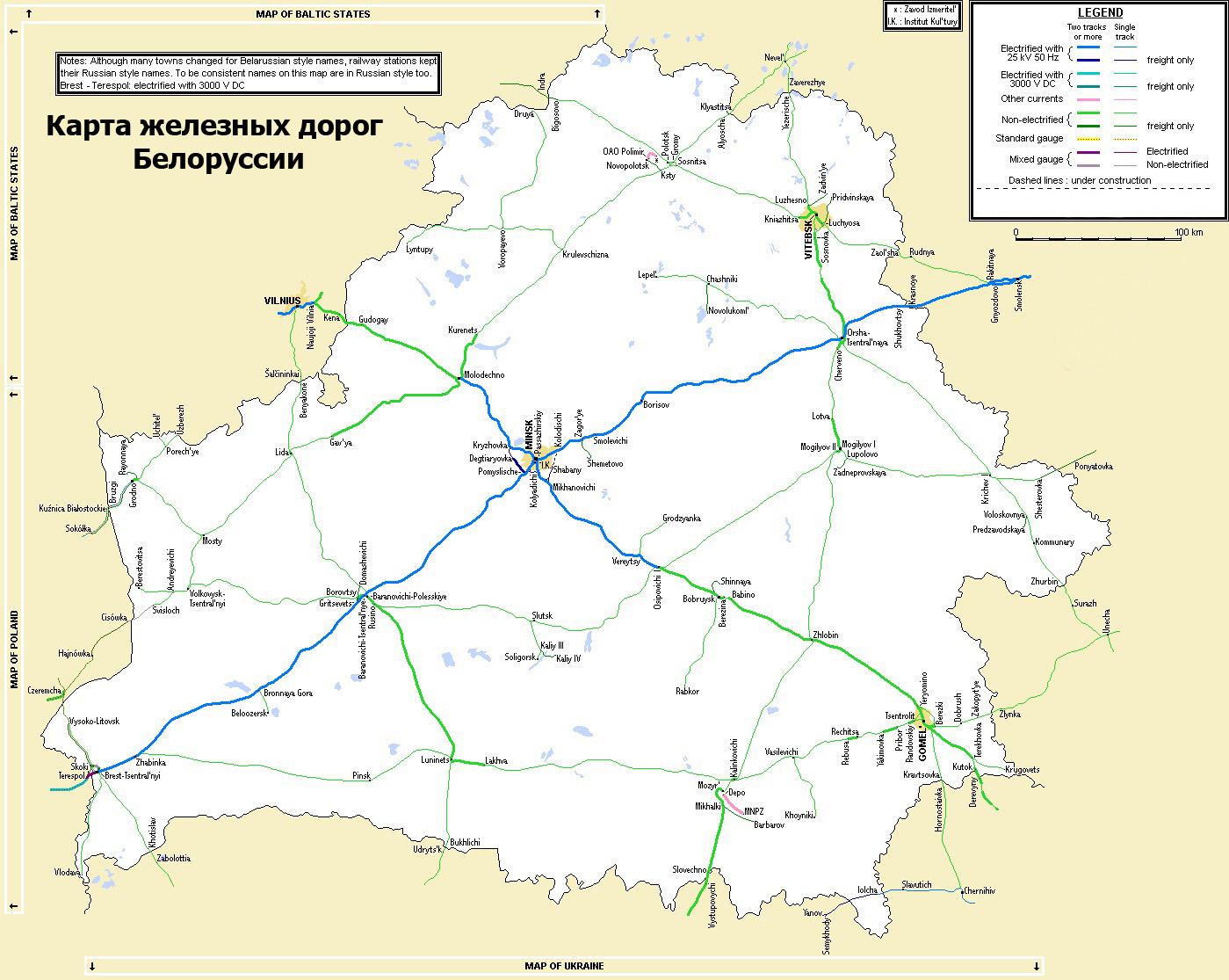 Карта железных дорог Белоруссии