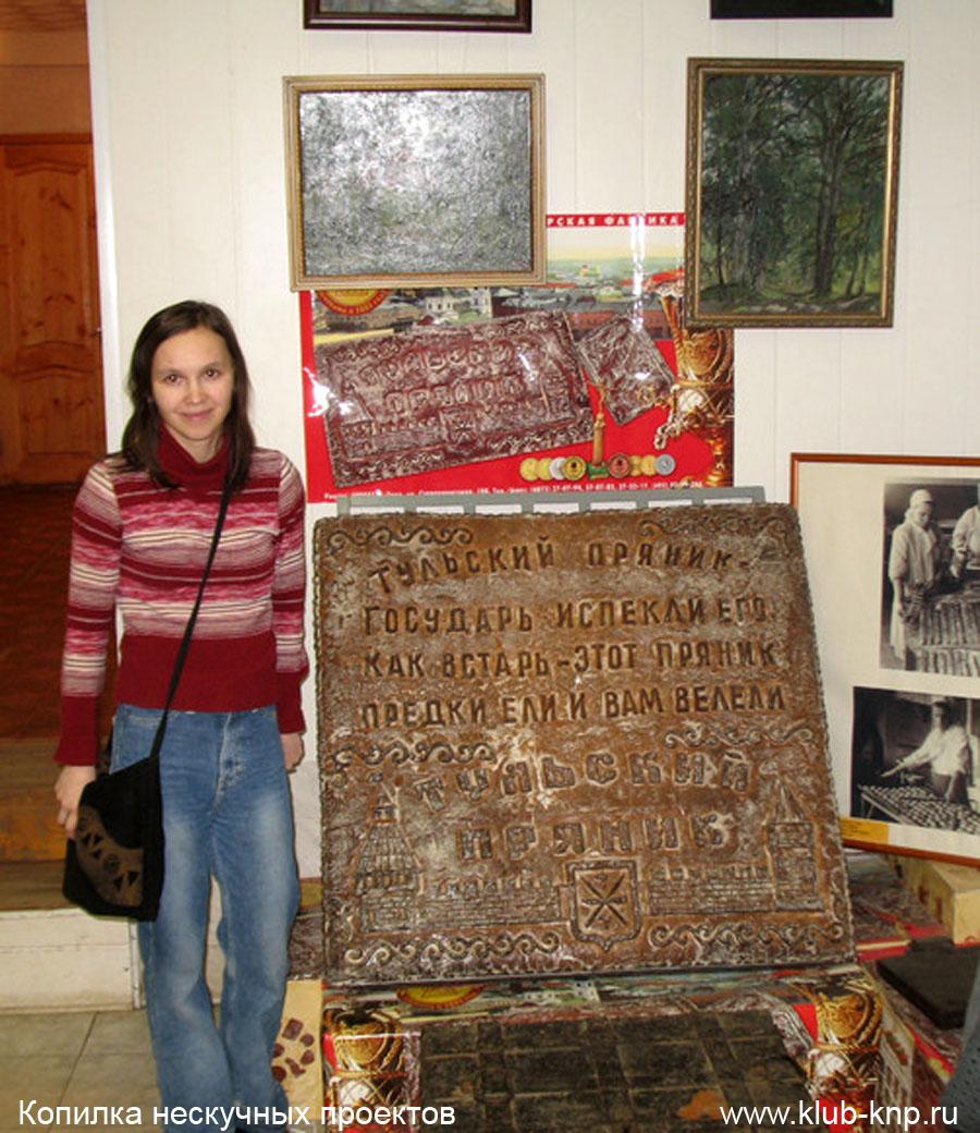 Музей тульский пряник фото