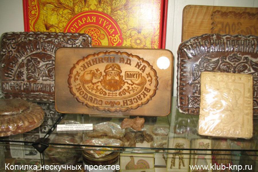 Музей пряников в Туле фото