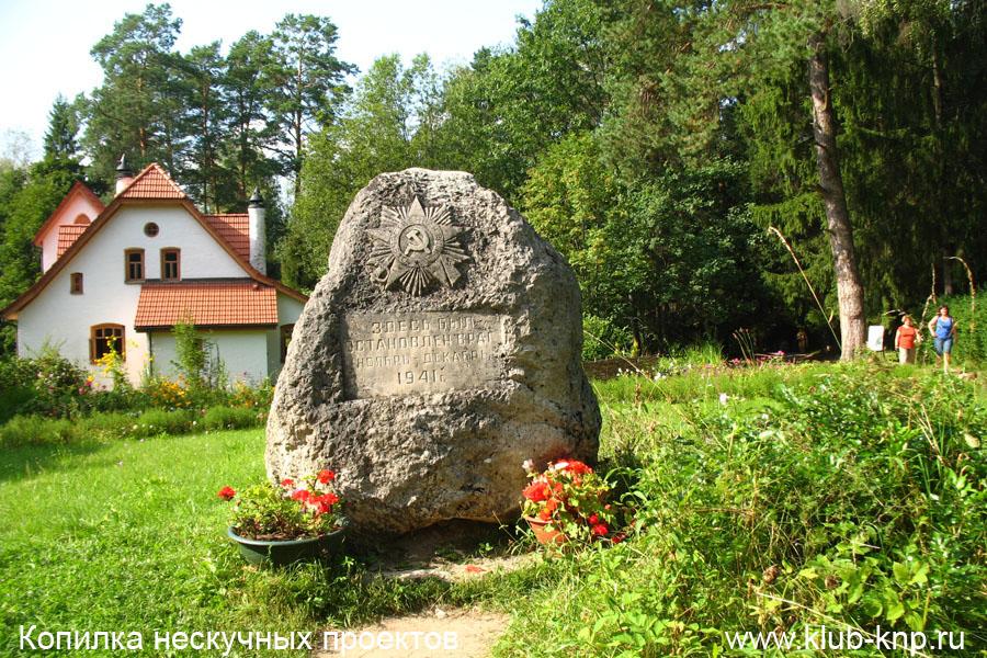 Дом музей Поленово