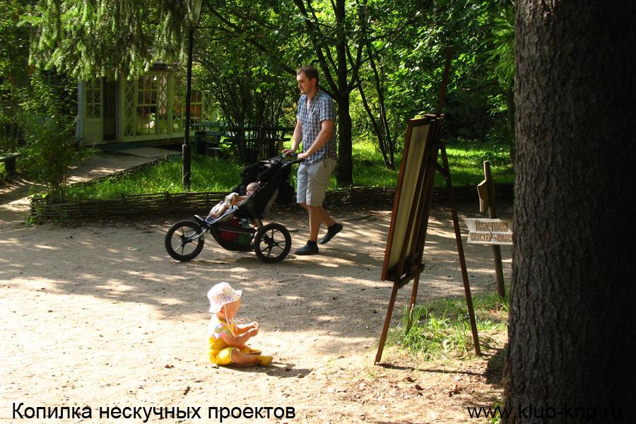 Музей Поленово Тульская область