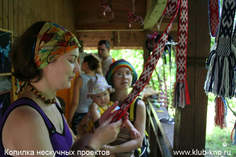 Сувениры в Поленово