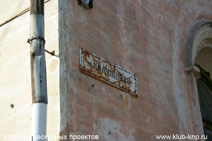 Распятский женский монастырь