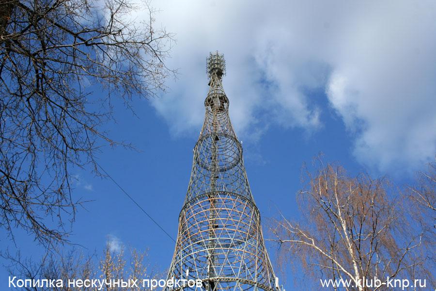 Шуховская башня в Москве