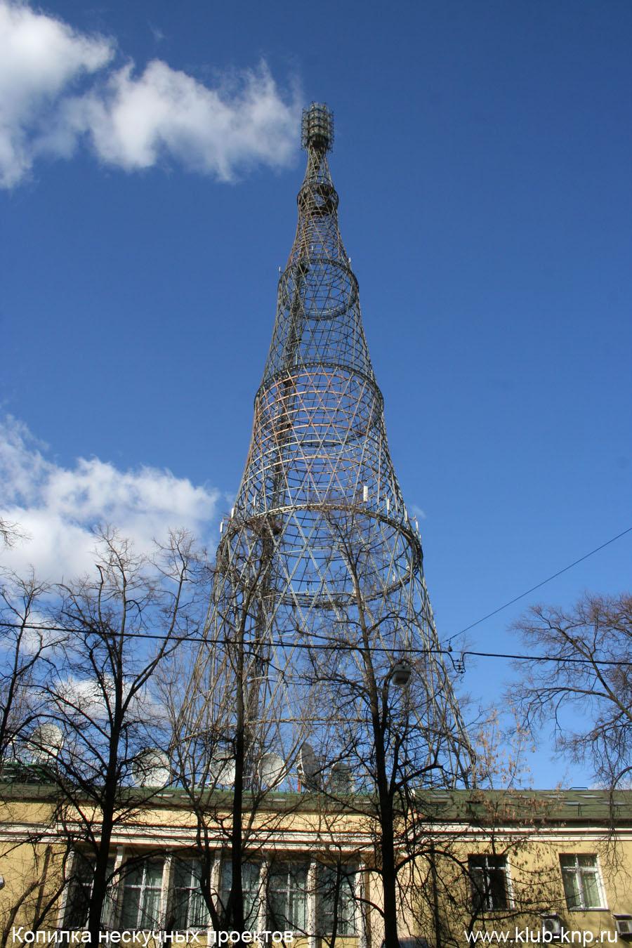 Строительство Шуховской башни