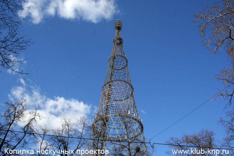 Шуховская башня: демонтаж, перенос или снос?