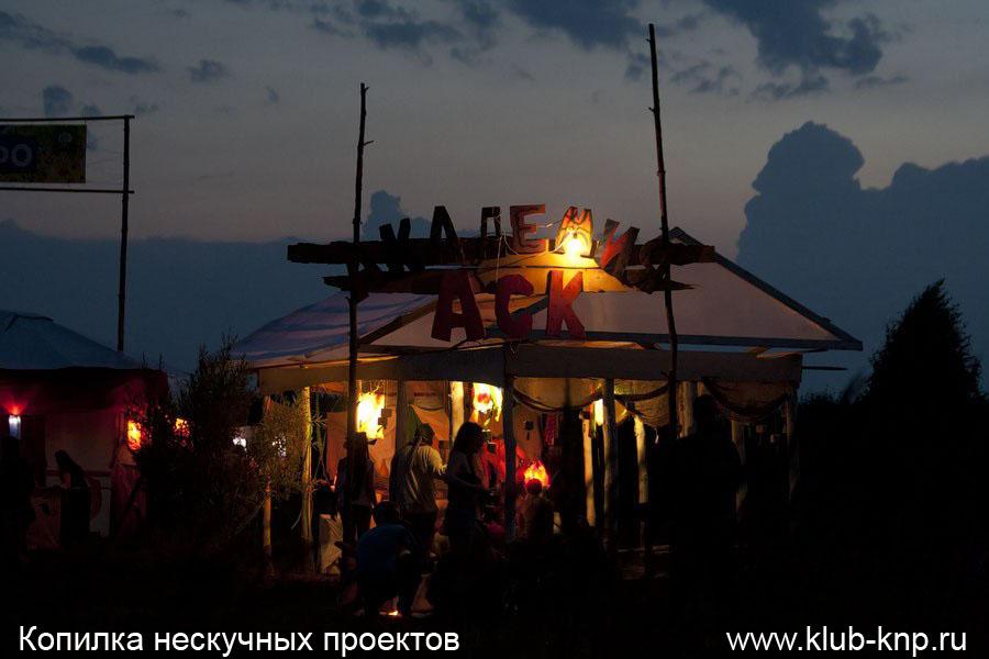 Фестиваль Быть добру Калужская область