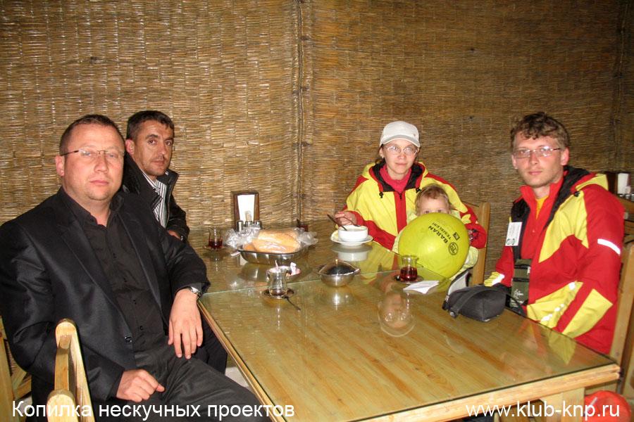В Турецком придорожном кафе