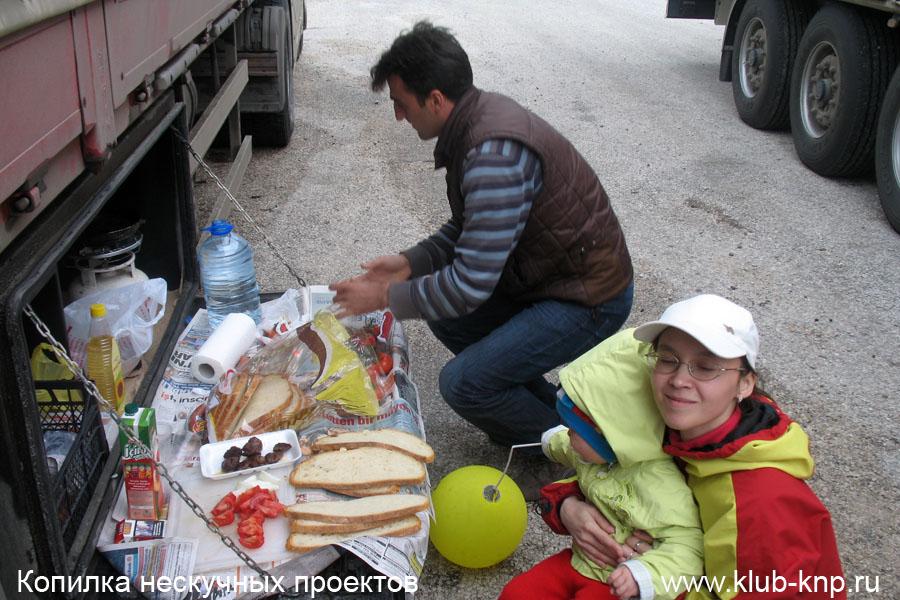 Турецкое гостеприимство