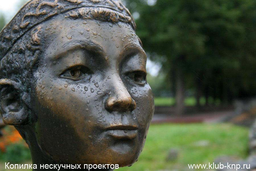 Кировка Челябинский арбат
