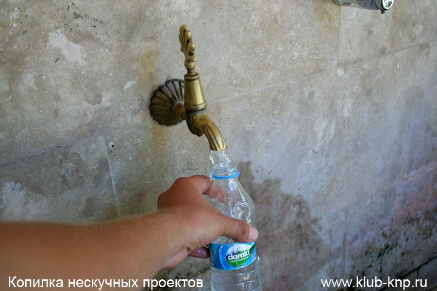 Сколько стоит вода в Турции